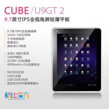 1G内存IPS硬屏,酷比魔方U9GT 2到货全国