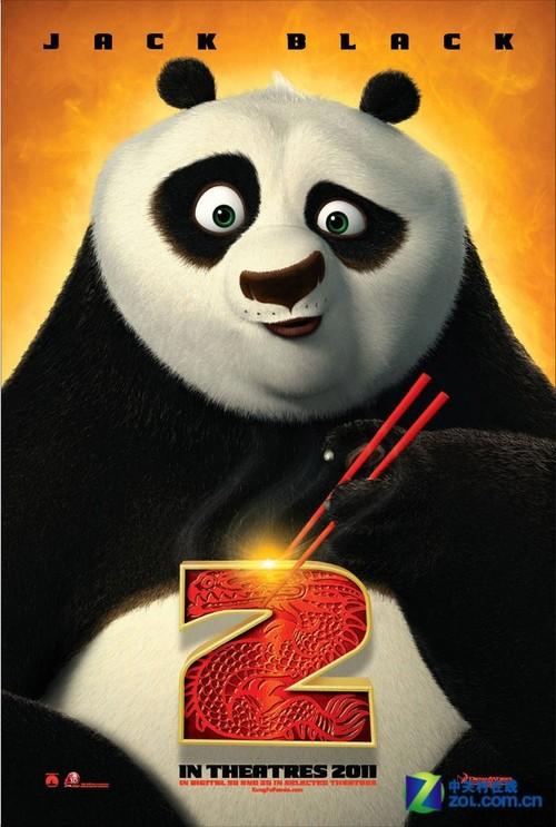 《功夫熊猫2》海报