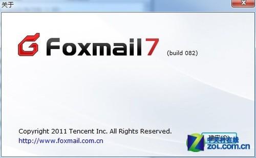 ��������'�����ר�� Foxmail 7����_foxmail