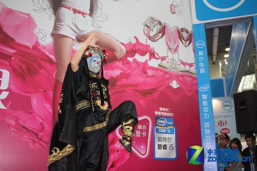 """2011电博会现场:惊现国粹""""变脸王"""""""