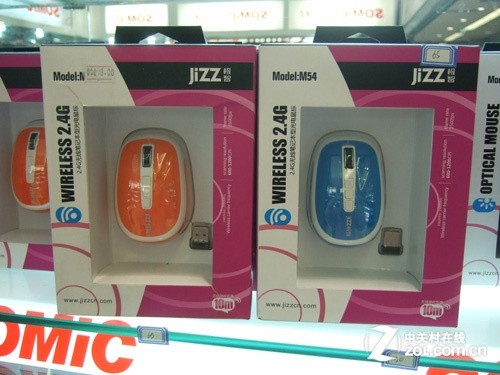 橙蓝两重天 极智M54无线便携鼠标促销(完)
