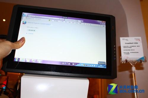 买Win7预装平板 五大高性能让你不吃亏
