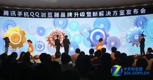 ...腾讯等企业纷纷获奖其中腾讯旗下的   手机qq   浏览器凭借...