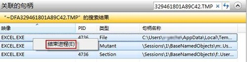 """Win7最受伤提示""""文件正在使用 无法删除"""""""