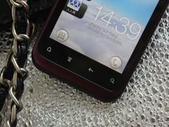 HTC 倾心 S510b