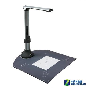 极速扫描速度 吉星DBG002扫描仪火热促销