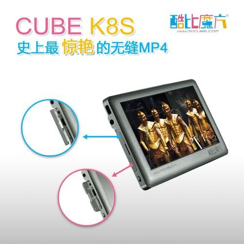 7毫米超薄!酷比魔方K8S惊艳无缝MP4曝光