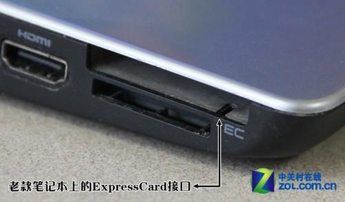 ExpressCard接口让USB2.0老笔记本升级USB3.0