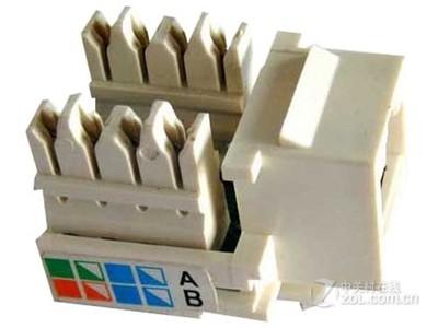 TCL 超五类信息模块