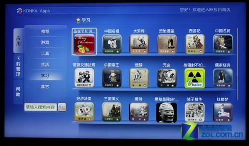 腾讯电视游戏 app 体验-微信网页版微信公众平台登录
