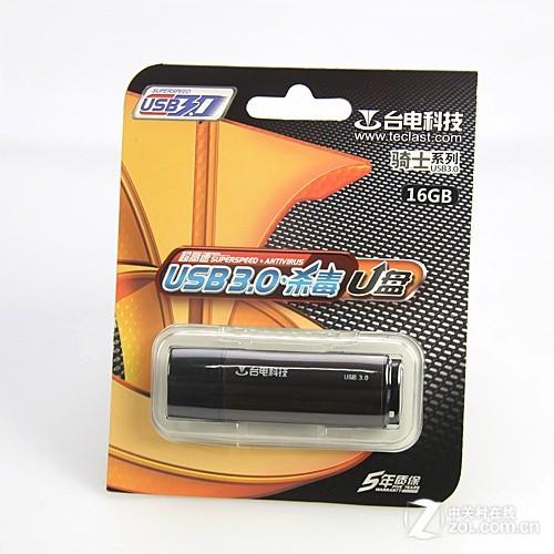 骑士风暴 365体育投注USB3.0优盘16GB仅99元