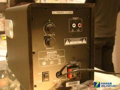 2.1经典之作 飞利浦SPA2341音箱简评