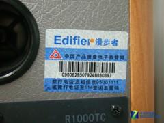 入门2.0经典 漫步者R1000TC北美版简评
