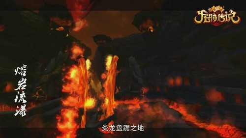 鹿鼎记 龙脉传说 最终幻想剧情动画图片