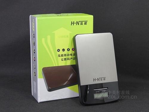 四种电压输出 泓能H2930降价售990元
