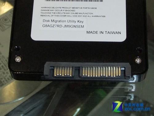 威刚S511 240GB固态硬
