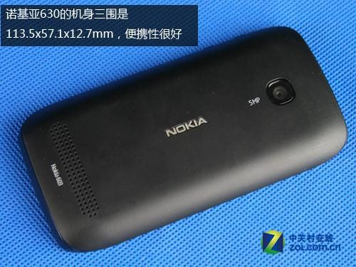 诺基亚603静态评测