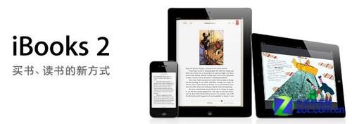 苹果iBooks等三项服务发布
