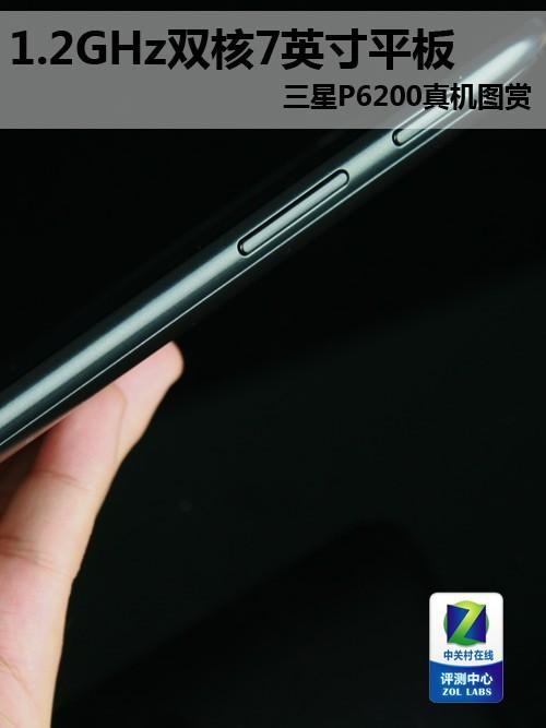 1.2GHz双核7英寸平板 三星P6200真机图赏