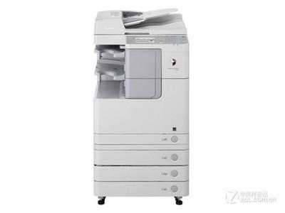 企业办公新选择 佳能iR2525i促16000元