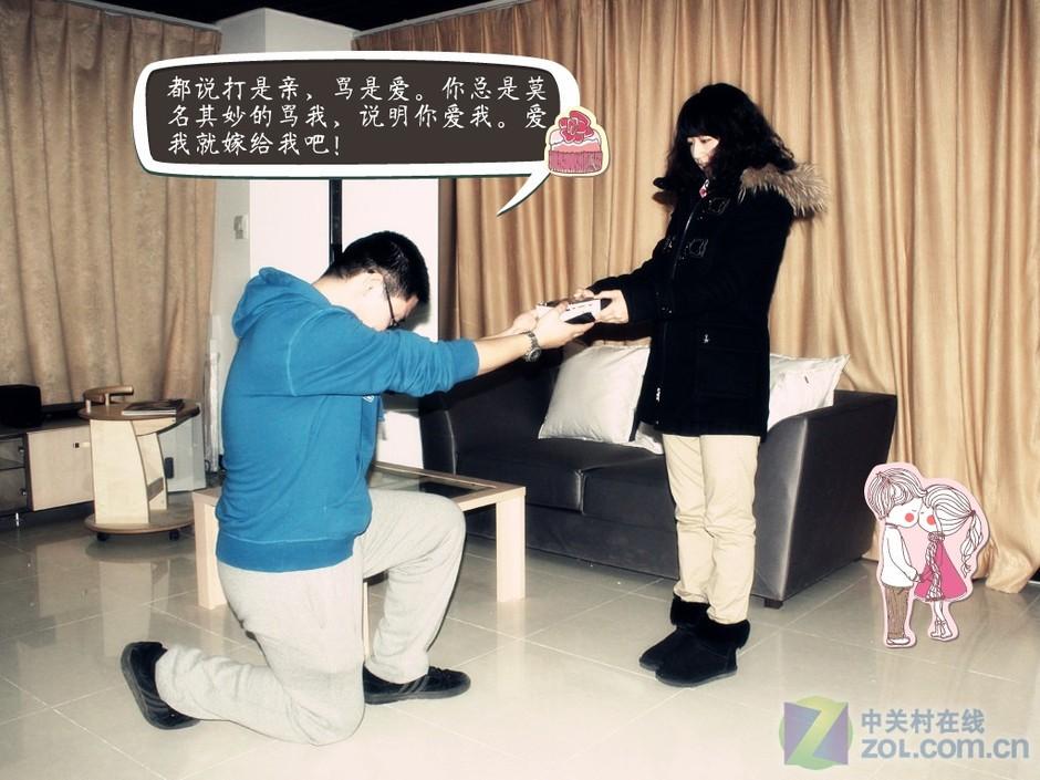 小鑫鑫大胆的向漂亮女友求婚