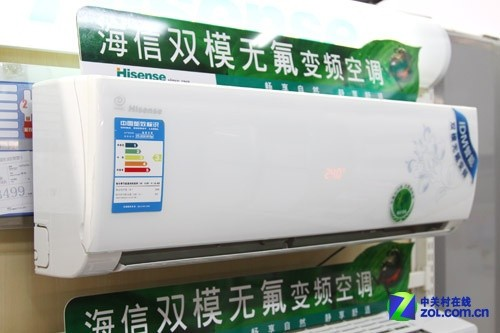 变频再降价 海信大1P壁挂空调3499元