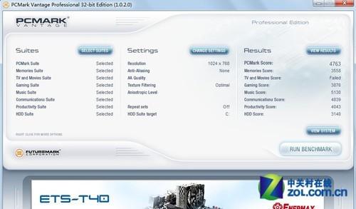 学生专属本 HP Pavilion g4性能测试