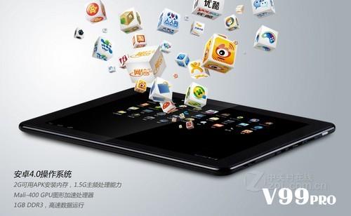 2160p超高清解码 蓝晨V99PRO售1152元