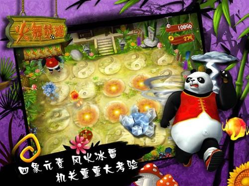 摩奇卡卡原创新游 《火舞熊猫》近期上线