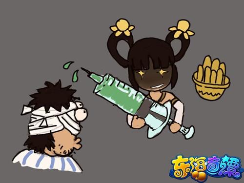 宅男绝杀 《东海奇谭》屌丝玩家鼠绘人设
