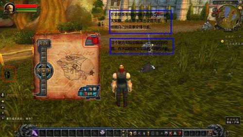 魔兽世界设置界面2-玩网游不玩魔兽 不行 玩魔兽不用MMO7