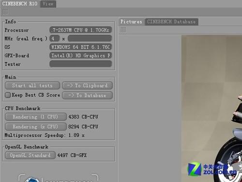 碳纤维配窄边框 戴尔XPS 13评测首发