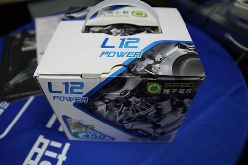 环保好东西种子电源L12-450售价299元