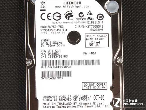 货源紧张 日立750GB笔记本硬盘585元