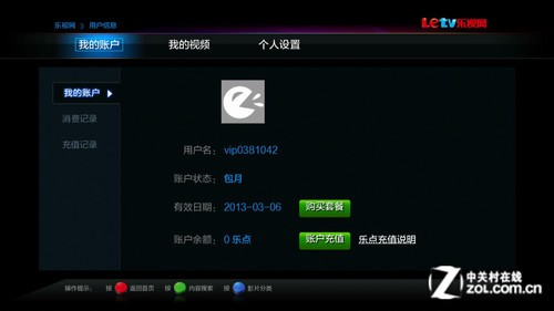 乐视tv云视频超清机letv-s32视频信息川菜用户界面烹图片