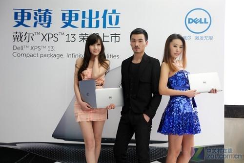 强劲小巧 戴尔XPS 13超极本美图秀