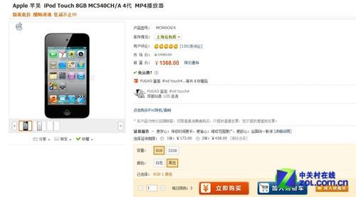 苹果去哪买?主流电商苹果产品价格比拼