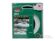 肯高 ND4中性灰度镜(62mm)