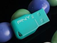 漂亮弧线+双彩设计 PNY钥匙盘读图评测