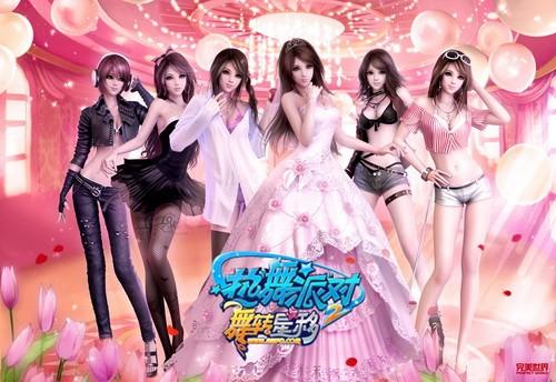 """《热舞派对Ⅱ》""""舞转星移""""4月26日即将上线"""