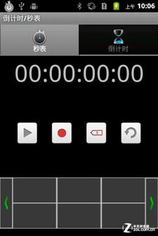 小巧轻薄天翼机 入门安卓酷派5210评测
