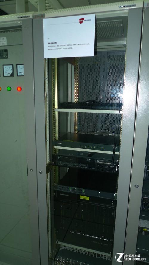 263杜波:電信級IDC 凸顯差異化競爭優勢