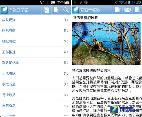 5.3佳软推荐:金山发猎豹浏览器内测版