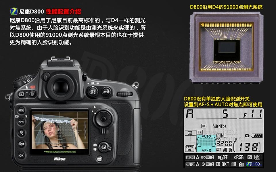 【高清图】 尼康(nikon)d800(单机)评测图解 图153