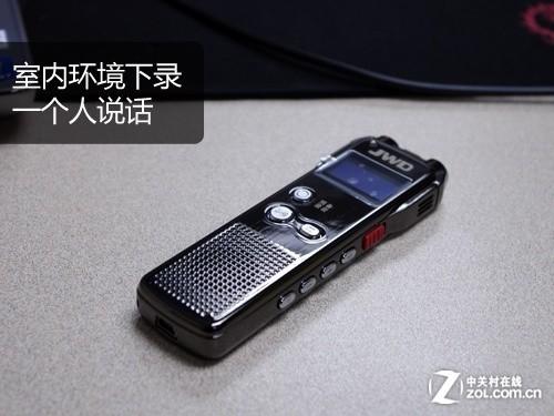 专业录制便捷操作 京华HQ-80录音笔评测
