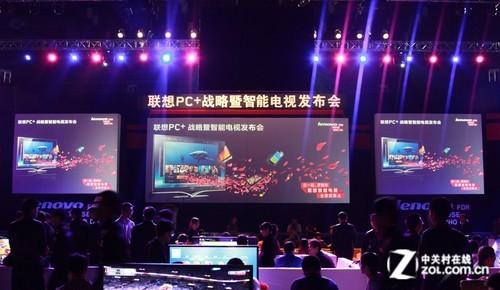 杨元庆:智能电视将推动联想成PC+霸主