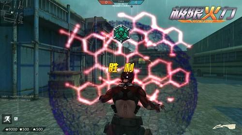 《极限火力》低配置下的高视觉体验