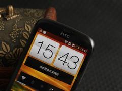 HTC T328w 黑色 听筒图