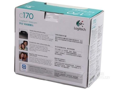 罗技活色C170摄像头评测