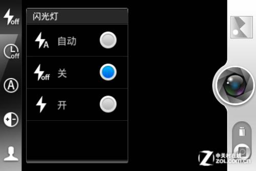 1GHz/W+G安卓 翻盖语音王金立GN777评测